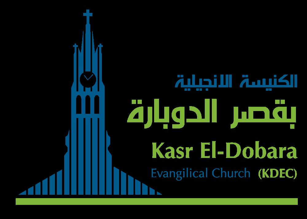 الكنيسة الإنجيلية بقصر الدوباره